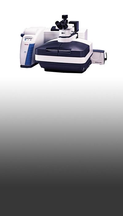 赛默飞-显微拉曼成像光谱仪-DXR 2xi